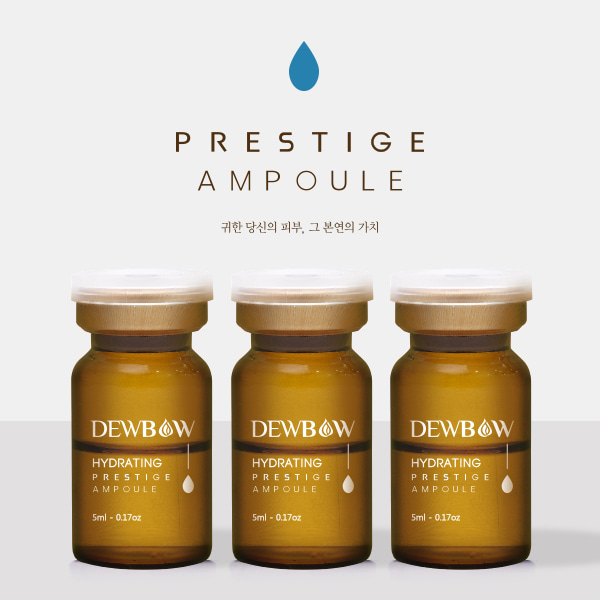 Prestige Ampoule Hydrating 5ml × 12EA