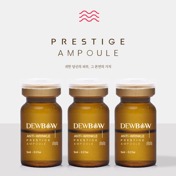 Prestige Ampoule Anti-Wrinkle 5ml × 12EA